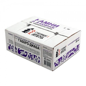 Габбро-диабаз (20кг, коробка, мытый)