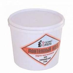 Клей монтажный для изделий из соли 1,5 кг