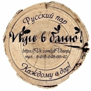 "Деревянная табличка для бани ""Раздевайся"" с термометром, 2310768"